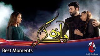 Apni Cheezon Kay Mamlay Mai Ehtiyat Kiya Karo | Charagar | Best Scene