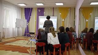 Воспитатель года-2020: Мастер-класс
