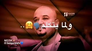 اغاني حصرية محمد حسين ميمي يا ود يا قرض تحميل MP3