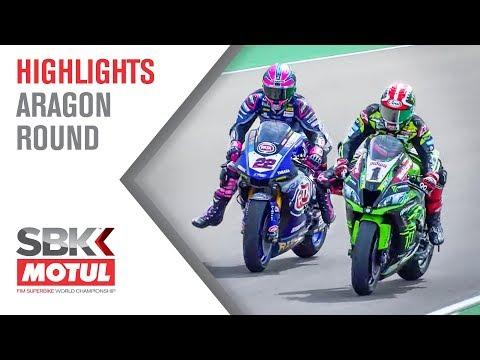スーパーバイク 第3戦アラゴン Race1 ハイライト映像