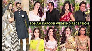 Sonam Kapoor Wedding Reception Full Video
