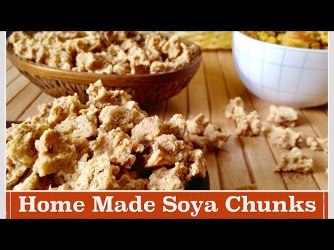 Home Made Soya Chunks Recipe | How to make Healthy Soya Chunk/Nuggets/Badi at Home | Recipe in Hindi