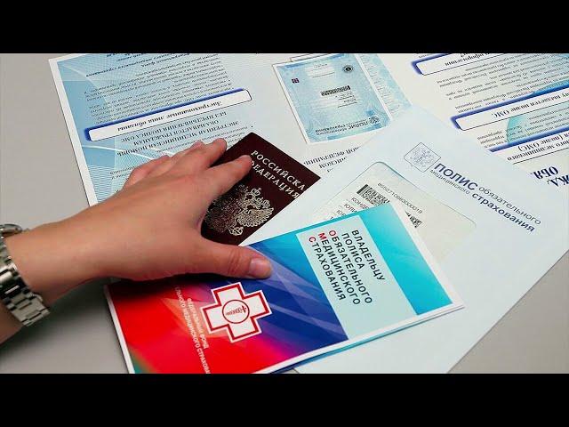Правительство утвердило правила работы государственной информационной системы ОМС