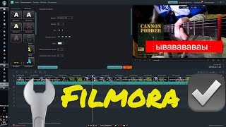 Filmora Простая программа для монтажа видео = сравнение vs Vegas