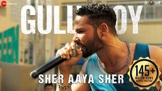 Sher Aaya Sher | Gully Boy | Siddhant Chaturvedi | Ranveer Singh  Alia Bhatt | DIVINE