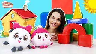 Мои Малышарики - Строим домик из кубиков. Малышарики игрушки. Развивающий мультик