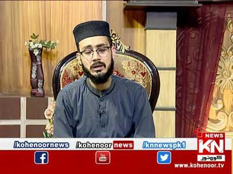 Istakhara 30 April 2020 | Kohenoor News Pakistan