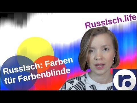 Russisch: Farben für Farbenblinde [Video]
