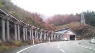わいんでぃんぐろーど五箇山トンネル南編