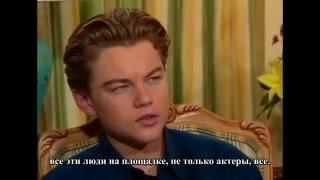 Творческий рост Леонардо ДиКаприо (русские субтитры) /  Leonardo DiCaprio