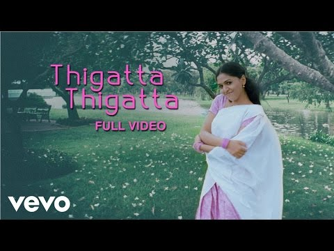 Thigatta Thigatta  Mariam