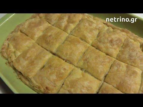 Εύκολη συνταγή για κοτόπιτα, με μπέικον και μανιτάρια