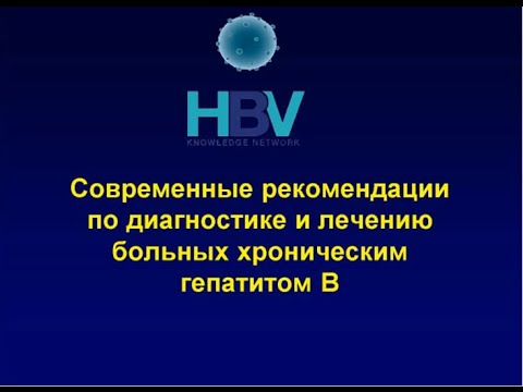 Билирубин при вирусе гепатита с