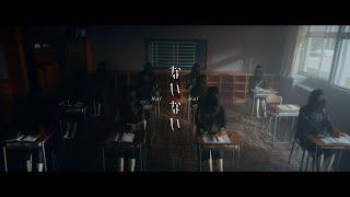 ReoNa 『ないない』-Music Video-