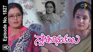 Swathi Chinukulu | 10th July 2019 | Full Episode No 1827 | ETV Telugu