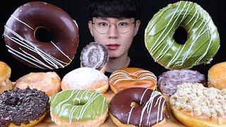 크리스피 도넛 디저트 먹방ASMR MUKBANG DONUTS & DESSERT ドーナツ デザート Bánh Vòng โดนัท Eating Sounds