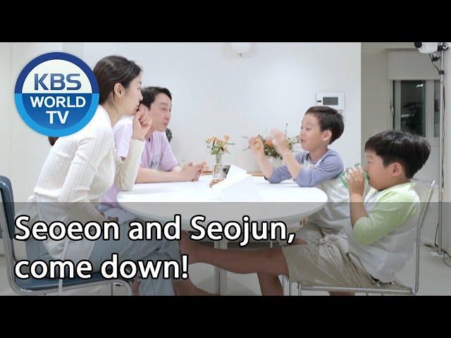 הגיית וידאו של Seojun בשנת אנגלית