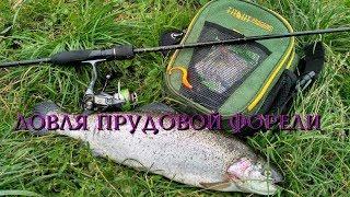 Бисерово платная рыбалка