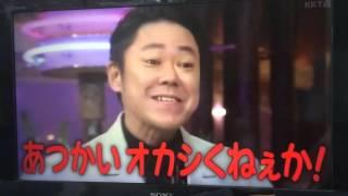 阿部サダヲのイケイケエキストラ