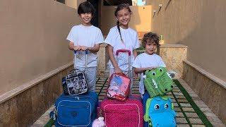 مازيكا أول أيام المدرسة ليوسف! تحميل MP3