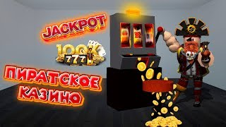 ROBLOX CASINO TYCOON СТРОИМ КАЗИНО в Роблокс