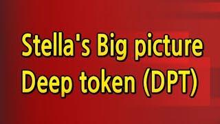 [도132강] [스텔라특집] 딥브레인체인 & 딥토큰 #암호화폐방송 #비트코인방송 #bitcoin #ビットコイン #比特币 #加密货币