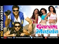 Garam Masala - HD Songs | Akshay Kumar | John Abraham | VIDEO JUKEBOX - Best Bollywood Songs