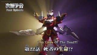Tokusatsu Previews видео - Видео сообщество