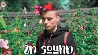 [8Д ЗВУК В НАУШНИКАХ] IVAN - My Heart (8D MUSIC) 8Д музыка 3d song surround sound