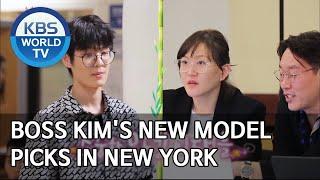 Boss Kim's new model picks in New York [Boss in the Mirror/ENG, CHN/2020.04.23]