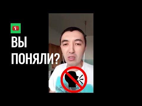 Нацик набухался, гонит и хочет вы****ть русских. Что с ним произойдет Казахстан?