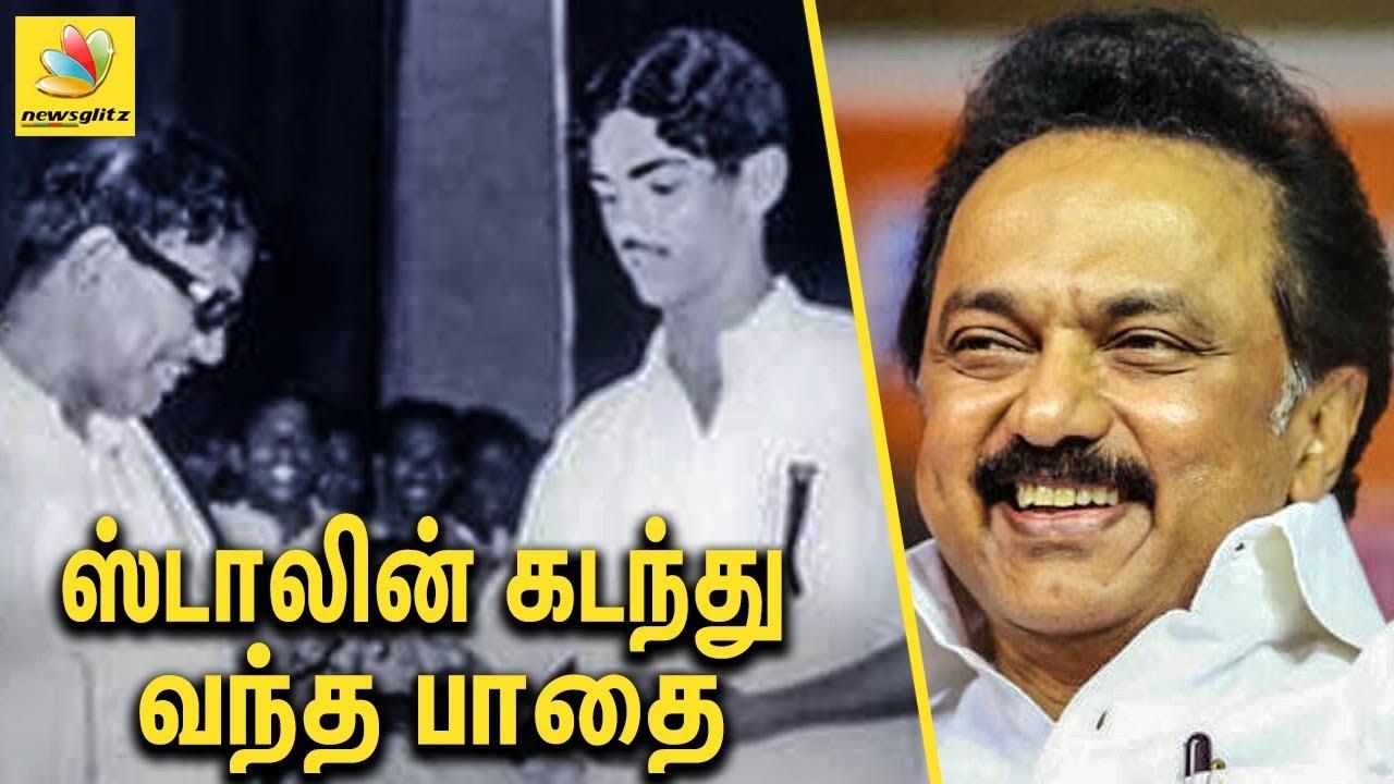 ஸ்டாலின் கடந்து வந்த பாதை : Stalin from DMK Youth Campaigner to President   Latest News