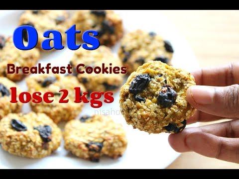 Oat Cookies - Lose 2 kgs In 1 Week - Oats Recipes For Weight Loss - Banana Oatmeal Breakfast Cookies