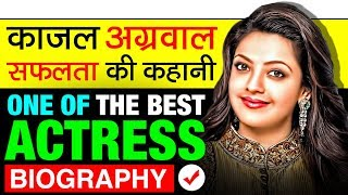 Beautiful Actress ▶ Kajal Agarwal (काजल अग्रवाल) Biography in Hindi | Tollywood & Tamil Movies Star - Download this Video in MP3, M4A, WEBM, MP4, 3GP