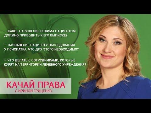 Качай права - №12