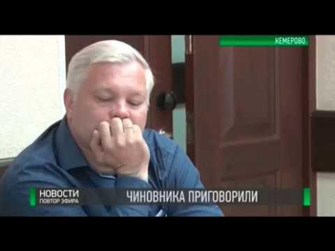 Судом Карпунькин С.В. признан виновным в совершении административных правонарушений