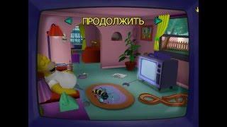 Прохождения Simpsons (11 серия) Барт худшее прохождения и Гомер
