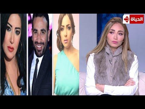 العرب اليوم - شاهد :رسالة ريهام سعيد لهؤلاء النجوم