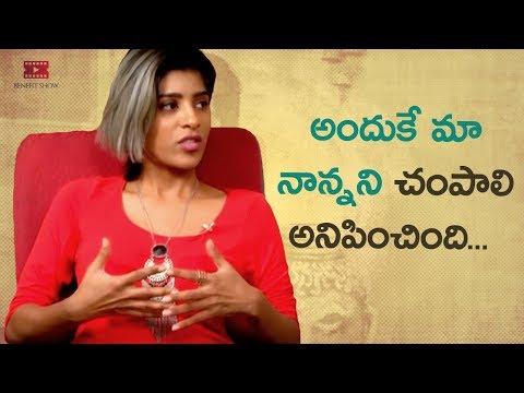 Gayatri Gupta Shares Her Bitter Feelings