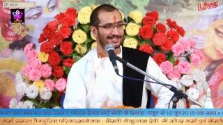 Bhagwat darshan || Deepak Bhai Joshi || katha|| Day 06 - 04 ||  Sadabad Hathras