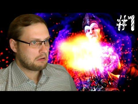 Mortal Kombat X Прохождение ► ВОЛШЕБНАЯ МЕДАЛЬКА ► #1