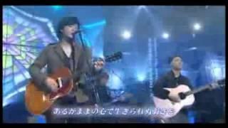 NaMoNakiUta/名もなき詩-HataMotohiro/秦基博Mr.ChildrenCover