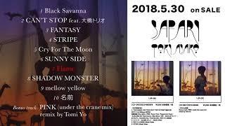 Gambar cover 土岐麻子 / SAFARI