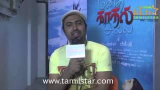 Agni at Manidha Kadhal Alla Movie Team Interview
