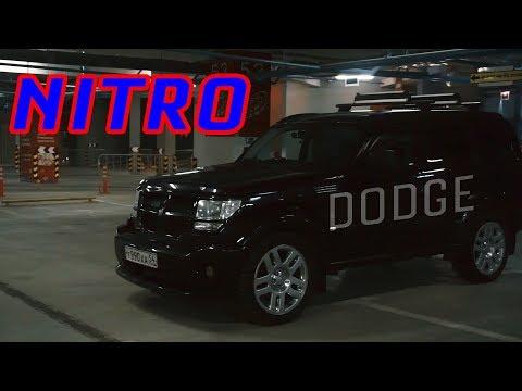 Фото к видео: Не Challenger, а Dodge Nitro