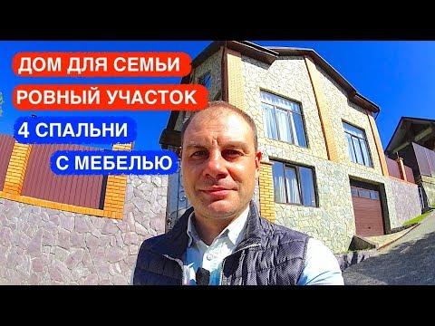 Дом из Алтайского мрамора !