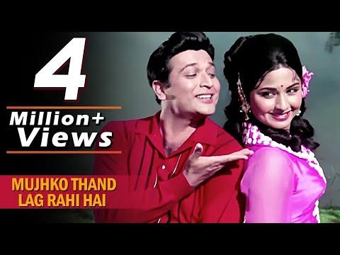 Mujhko Thand Lag Rahi Hai - Leena Chandavarkar, Biswajeet, Main Sundar Hoon Song (duet)