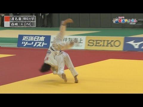 女子48kg級決勝 平成28年度講道館杯