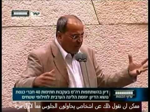 الطيبي لنتنياهو: أمامك خياران..إقامة دولة فلسطينية أو زوال إسرائيل