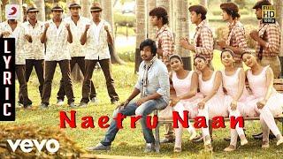 Jeeva - Naetru Naan Lyric | Vishnu, Sri Divya | D. Imman